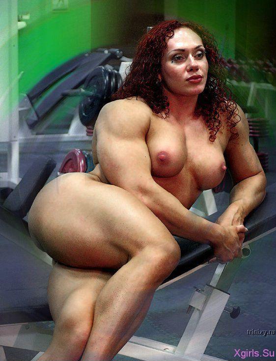 Расстоянии голые женский бодибилдинг фото по ширине.