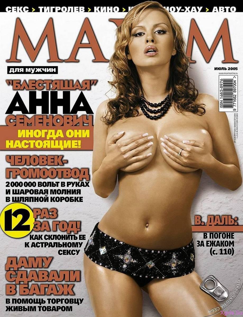 Анна Семенович в апрельском Playboy 6 фото