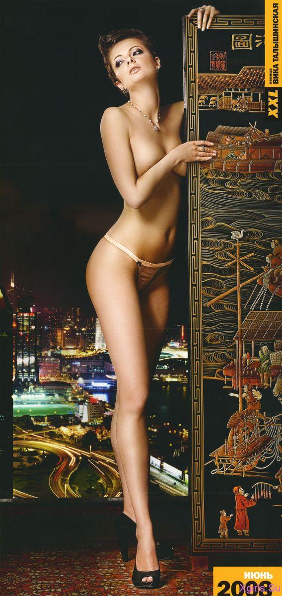 Виктория талышинская голая фото