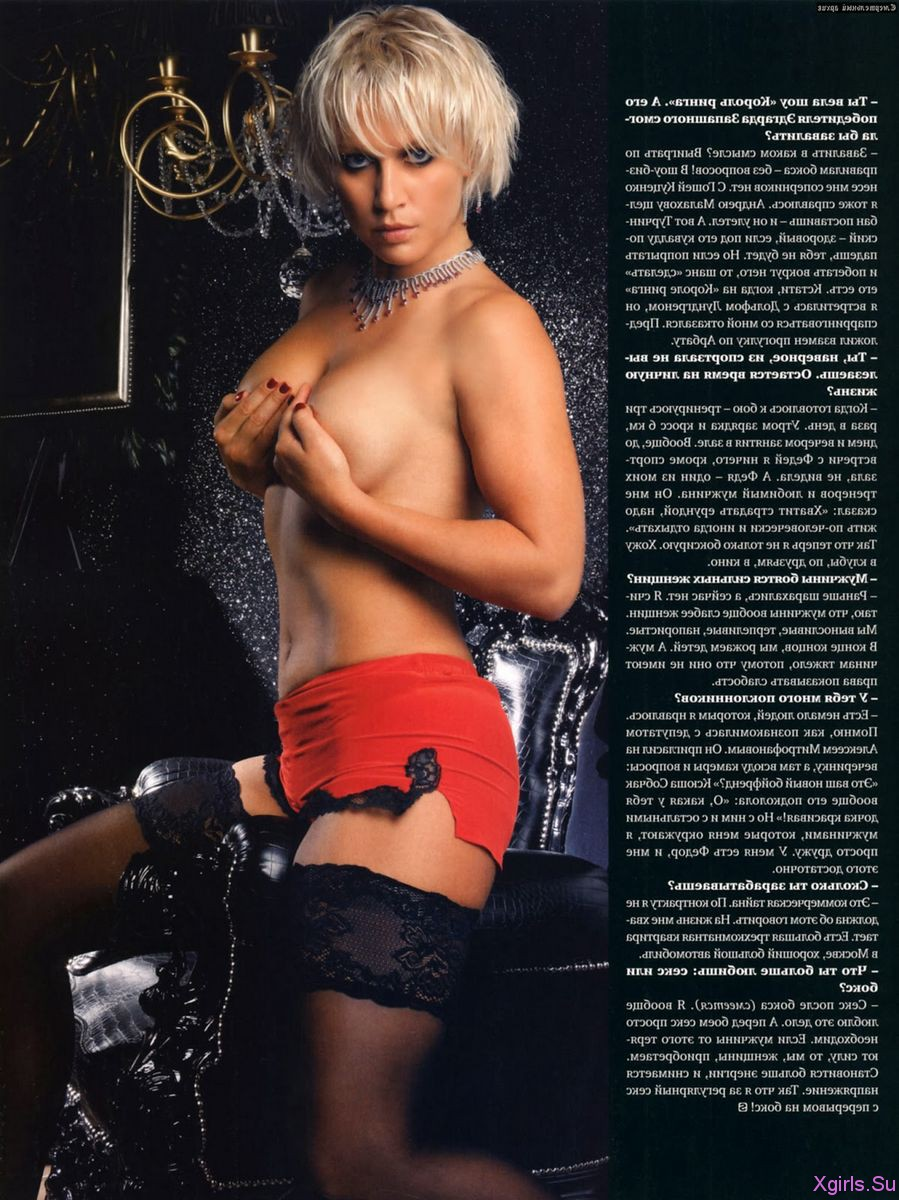 Наталья порно рогозина голая