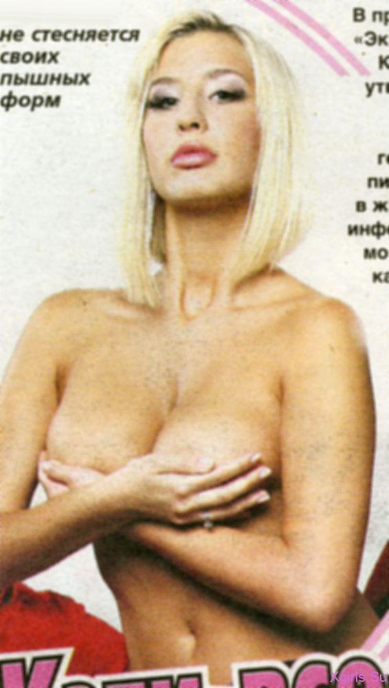 foto-golie-znamenitosti-keti-topuriya