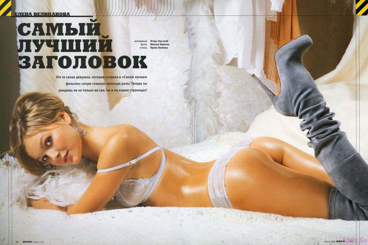 velikanova-elena-foto-golaya